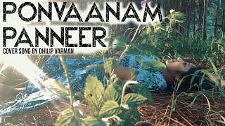 Pon Vaanam Panneer Thoovuthu Cover By Dhilip Varman | Ilayaraja | பொன்வானம் பன்னீர் | Salt