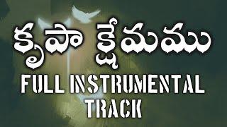 Krupa Kshemamu Full Instrumental(Karaoke) Telugu Christian Song Track   Hosanna Ministries