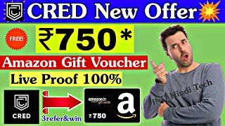 CRED New Offer ₹750* Amazon Gift Voucher Free💥 || Pay Credit Card Bill & Earn Assured Cashback💥