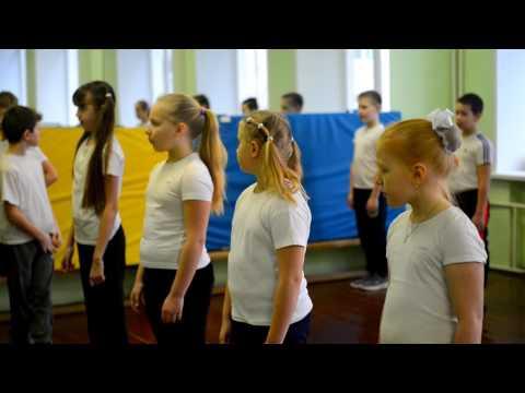 Видеоурок физкультуры в 3 классе на улице в сентябре