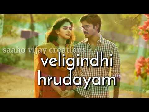 Po pove yekantham song whatsapp status with lyrics telugu || telugu whatsapp status videos