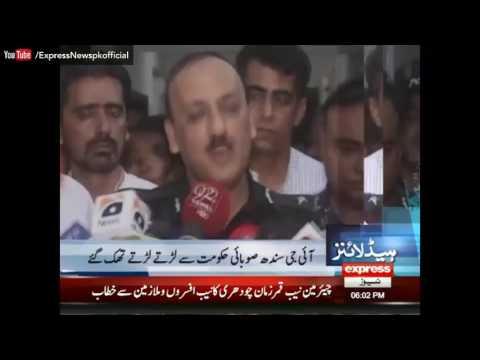 Express News Headlines - 06:00 PM - 17 May 2017