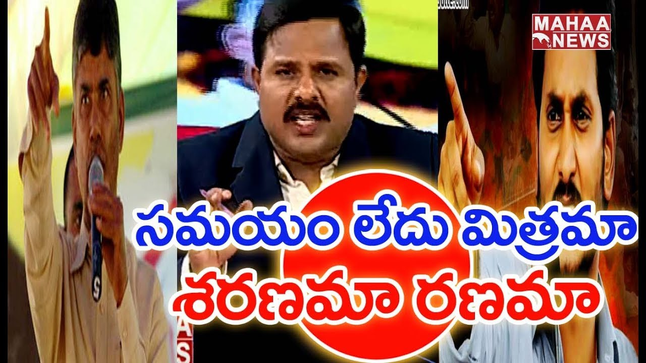 Election Code Will Run From Today   AP 2019 Elections Live   Mahaa News