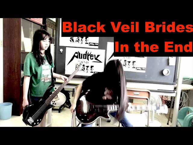 In the End - Black Veil Brides - guitar + bass cover