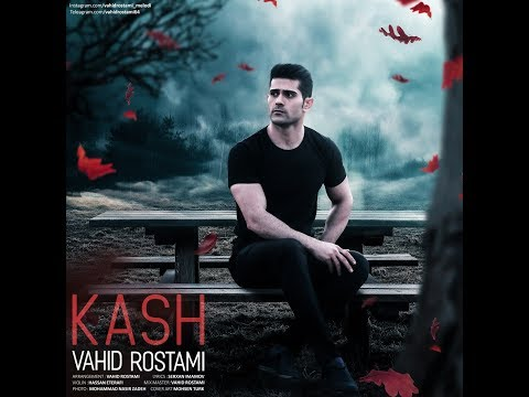 Vahid Rustami - Kas ( Kash ) 2019   ( Serxan Imamov )