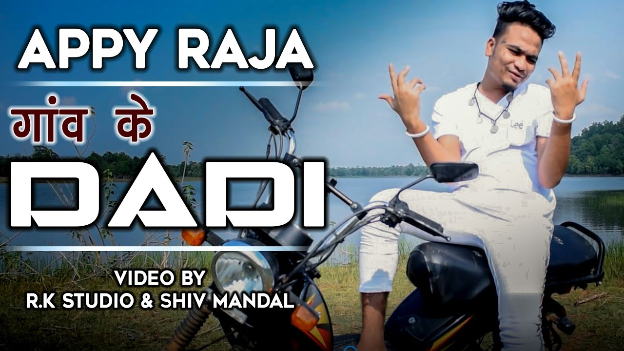 GAON K DADI X APPY RAJA | NEW RAP SONG -CHHATTISGARHI | 2020