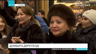 Астанадағы ірі сауда орталығында 150 оқушы күй орындады