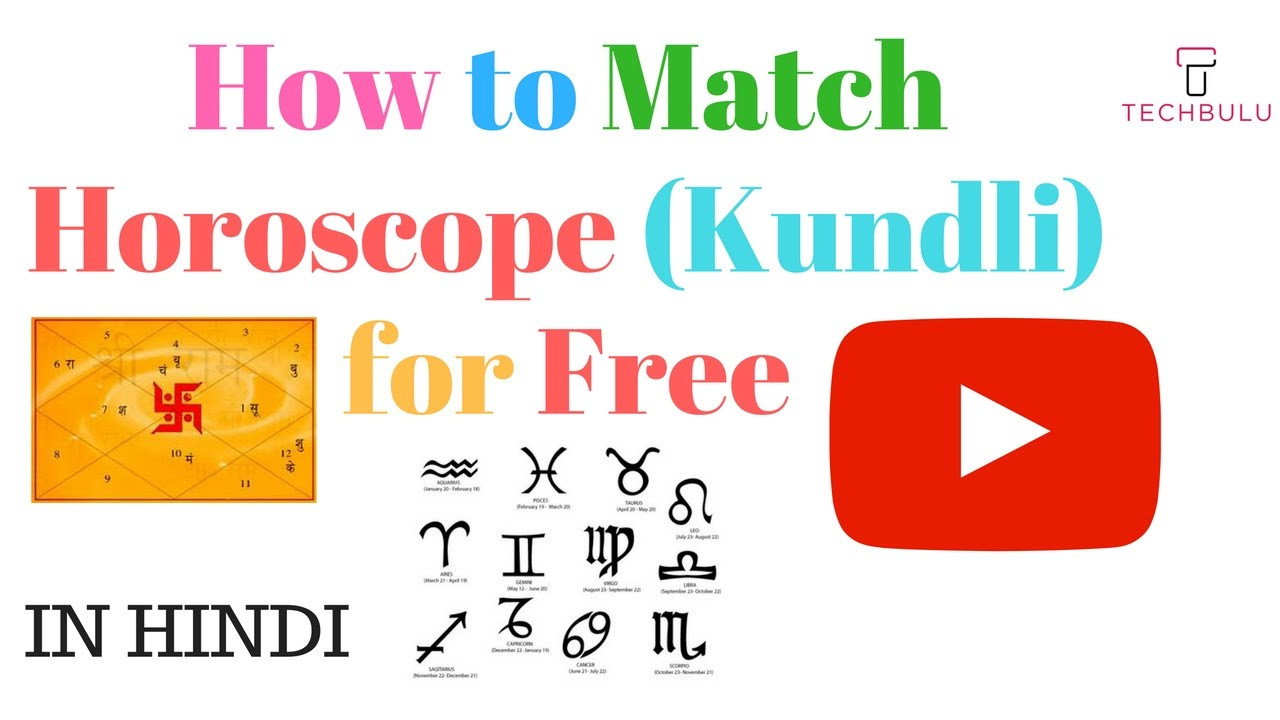 How To Match Horoscope Or Kundli For Free In Hindi