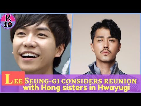 Lee Seung-gi considers reunion with Hong sisters in Hwayugi