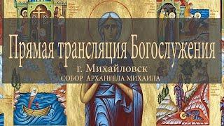 ПРЯМАЯ ТРАНСЛЯЦИЯ ВЕЧЕРНЕГО БОГОСЛУЖЕНИЯ (04.04.2020)
