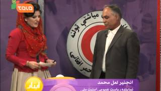 Isaar Lucky Draw - 23/05/2014 - Highlights / قرعه کشی خوش چانس ایثار - ٢/ ۰۳/ ۱۳۹۳ - لحظات ویژه