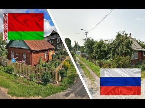 Как позвонить из россии в витебск