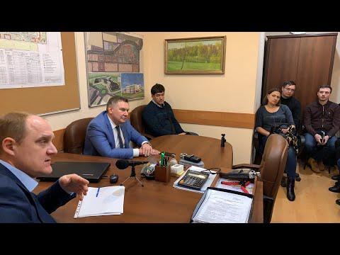 Встреча с администрацией Подольска и региональным оператором Подмосковья МСК-НТ и Мособеирц