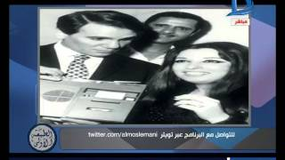"""الطبعة الأولى المسلماني : اهلا بقيثارة الغناء العربي """"نجاة الصغيرة"""" الموهبة و الاحساس معاً"""
