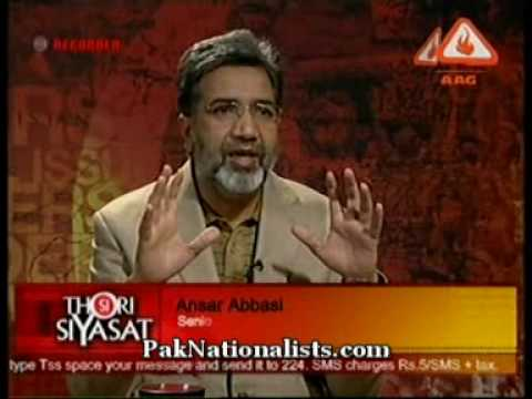 Ahmed Quraishi & Ansar Abbasi On NRO, US, AQ Khan-5
