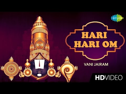 Hari Hari Om | ஹரி ஹரி ஓம் | Tamil Devotional Video Song | Vani Jairam | Perumal Songs