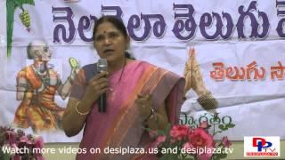 Part-8 Nela Nela Telugu Vennela a Telugu Cultural Event