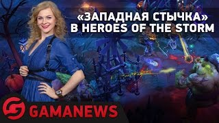 GamaNews — Heroes of the Storm; Half-Life 2; Street Fighter 5