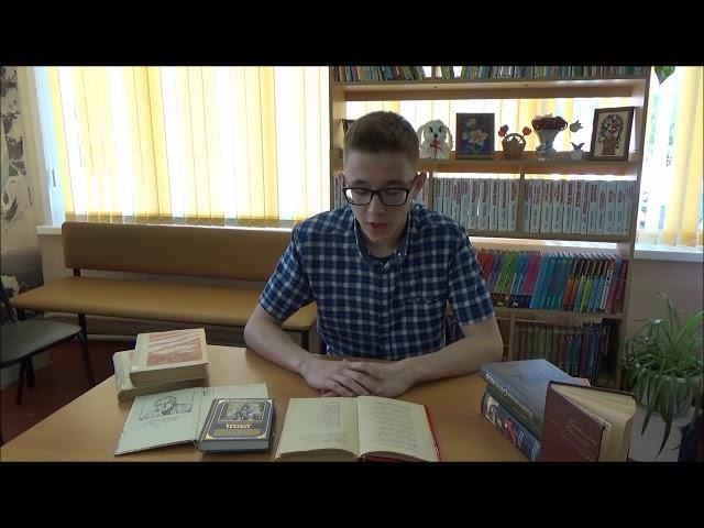 Изображение предпросмотра прочтения – АртёмЕшмаков читает произведение «Жди меня, и я вернусь» К.М.Симонова