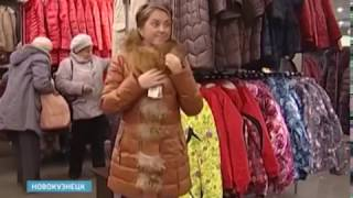 Все по 3500   Новокузнецк