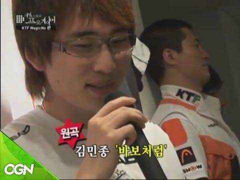 [2007.09.07] 리얼 스토리 프로게이머 KTF MagicNS 팀 4회