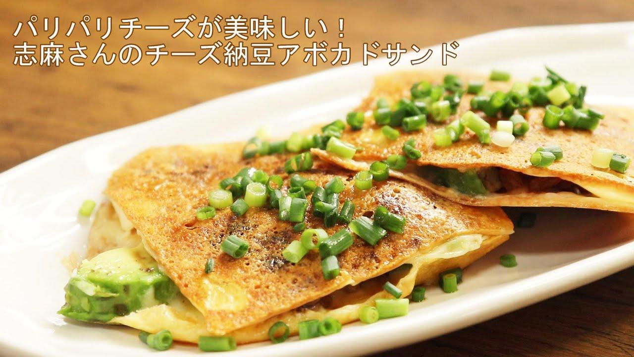 納豆 カリカリ チーズ 焼き