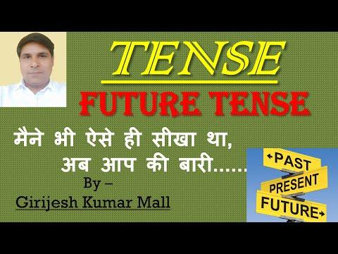 Tense    Future Tense Full Explanation   By Girijesh Kumar Mall Sir    English Gurukul