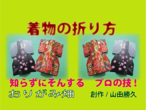 ハート 折り紙 着物 折り紙 折り方 : youtube.com