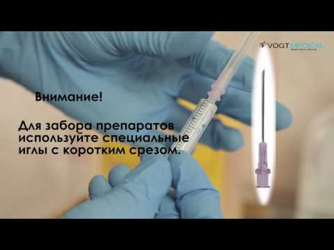 Как сделать инъекцию подкожно в плечо