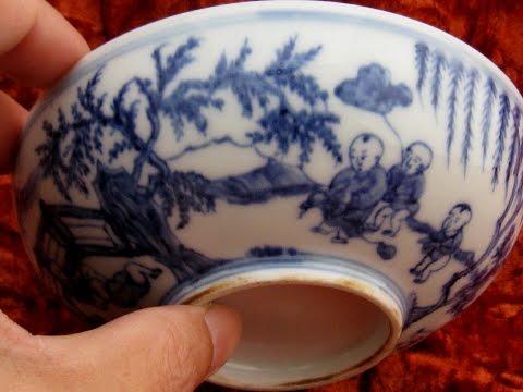 Ming dynasty, Yongle blue-white bowl 明永樂青花童戲小碗
