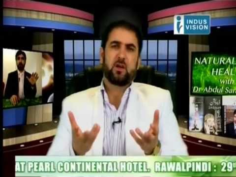 Natural Health with Dr. Abdul Samad, Topic: Sufi Meditation, on Indus Vision TV