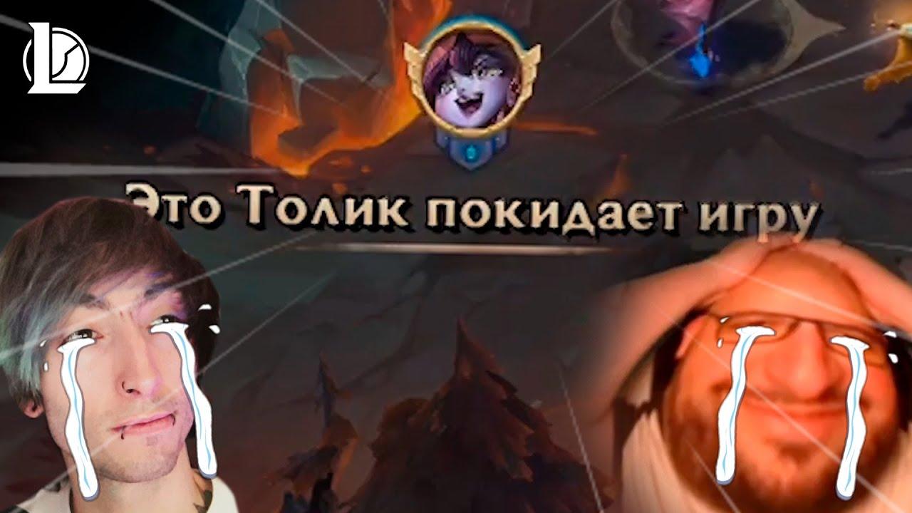 😱¡MI PRIMER AFK EN RUSIA! CUALQUIER PARTIDA PUEDE COMPLICARSE