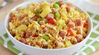 Hawaiian Fried Rice with Pineapple Chunks Recipe Delicious Recipes from Hawaii