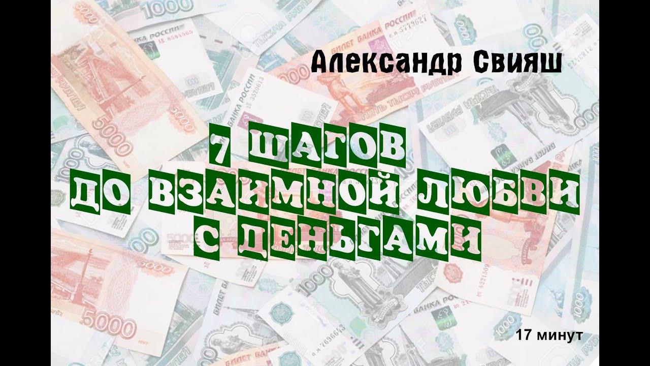 Взять кредит без справок в чебоксарах по ипотеке получить налоговый вычет с процентов