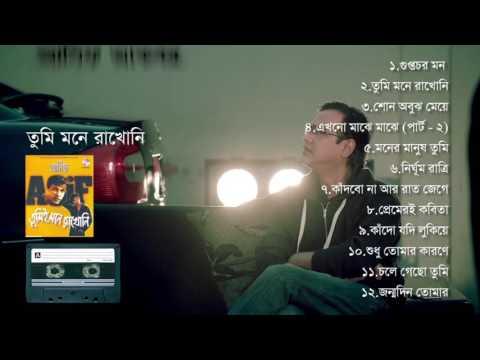 Asif Akbar | Tumie Mone Rakhoni- (2003) | Full Album Audio Jukebox