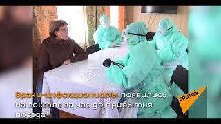 Люди в защитных костюмах сняли пассажира с поезда в Казахстане