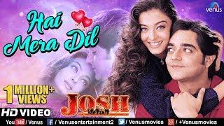 Hai Mera Dil - HD VIDEO | Aishwarya Rai & Chandrachur Singh | Josh | 90's Bollywood Romantic Songs