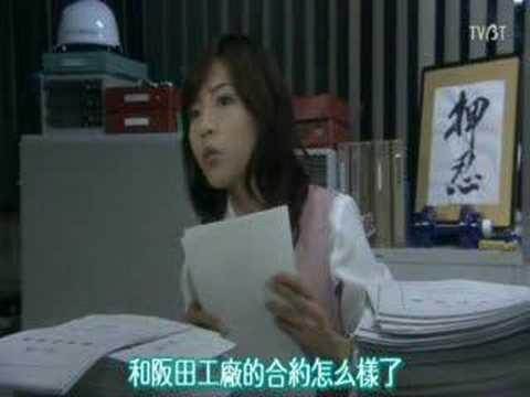 Japanese body possession doovi