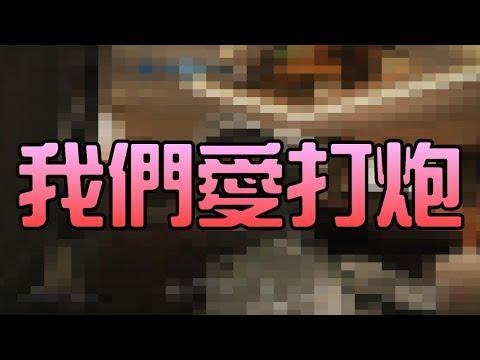 JOBY帥哥爸爸跟凜兒妹子在地下室玩格雷的五十道陰影?!【梓凜R6精華】