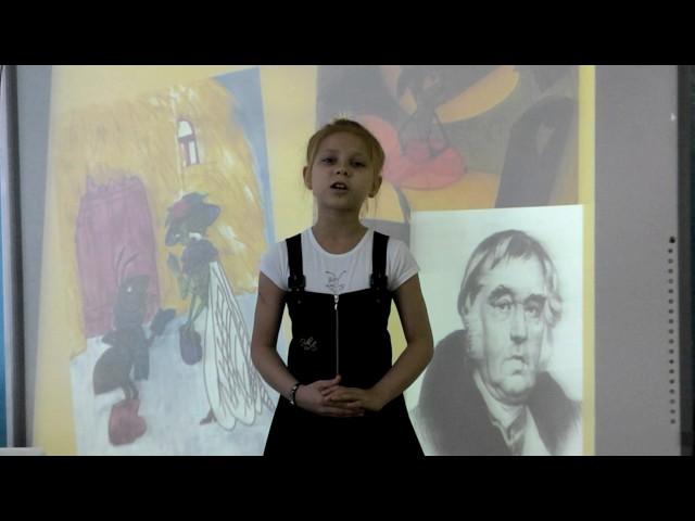Изображение предпросмотра прочтения – АринаБелашова читает произведение «Стрекоза и Муравей» И.А.Крылова