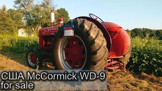 USA КИНО 1225. FOR SALE: старый трактор McCormick WD-9 за $2,200