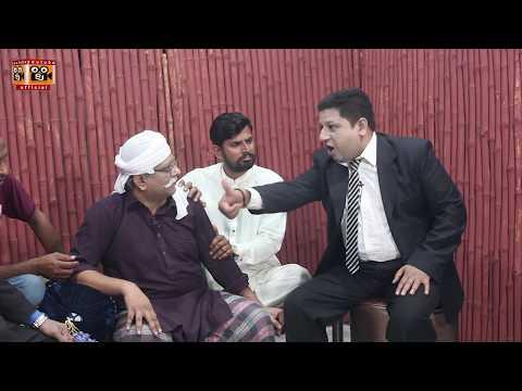 Sajjad Jani Official ChaCha Jura - Brand New Video