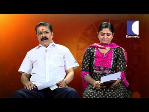 Kudamaloor Sharmajji's Astrology Tips | JYOTHISHAM 26 05 2016 | Kaumudy TV
