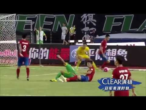 HIGHLIGHTS Hangzhou Greentown 3:0 Henan Jianye CSL 2016 Round 22