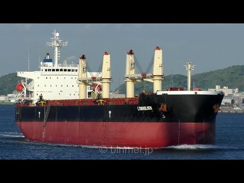 LYNGHOLMEN - FML Ship Management bulk carrier