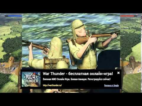 Pirate пираты игровые автоматы играть.из YouTube · Длительность: 2 мин33 с