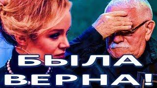 Бывшую жену Армена Джигарханяна проверили на измену!