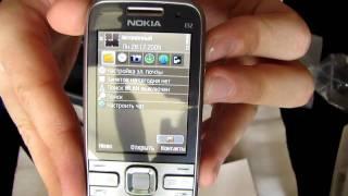 Nokia E52 Navi edition