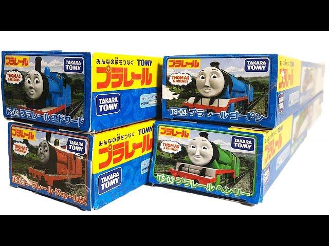 Thomas & Friends Plarail Edward Henry James Gordon Rail Train Toy