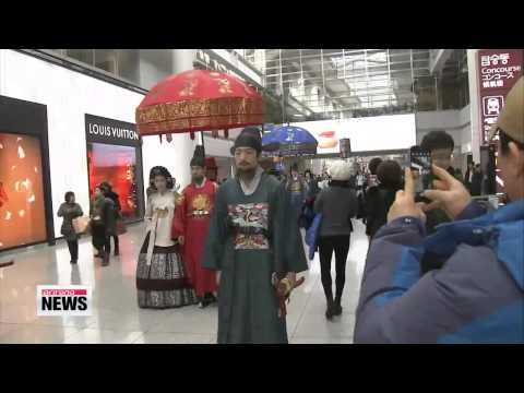 Arts & Culture - Part 2 - Arts and culture -- at Incheon Airport?